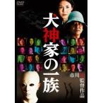 犬神家の一族(2006)/石坂浩二[DVD]【返品種別A】