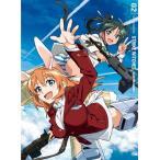 [初回仕様]ストライクウィッチーズ ROAD to BERLIN 第2巻【Blu-ray】/アニメーション[Blu-ray]【返品種別A】