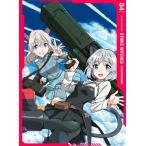 [初回仕様]ストライクウィッチーズ ROAD to BERLIN 第4巻【Blu-ray】/アニメーション[Blu-ray]【返品種別A】