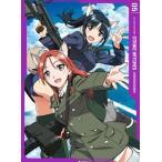 [初回仕様]ストライクウィッチーズ ROAD to BERLIN 第5巻【Blu-ray】/アニメーション[Blu-ray]【返品種別A】