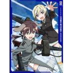[初回仕様]ストライクウィッチーズ ROAD to BERLIN 第6巻【Blu-ray】/アニメーション[Blu-ray]【返品種別A】