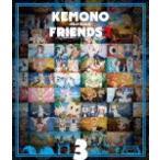 けものフレンズ2 第3巻/アニメーション[Blu-ray]【返品種別A】