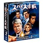 スパイ大作戦 シーズン2<トク選BOX>/ピーター・グレイブス[DVD]【返品種別A】