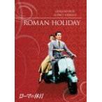 ローマの休日/グレゴリー・ペック[DVD]【返品種別A】