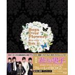 花より男子〜Boys Over Flowers ブルーレイBOX 2/ク・ヘソン[Blu-ray]【返品種別A】