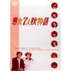 男女7人秋物語 DVD-BOX/明石家さんま[DVD]【返品種別A