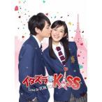 イタズラなKiss〜Love in TOKYO  DVD-BOX1/未来穂香[DVD]【返品種別A】