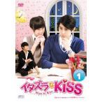 イタズラなKiss〜Miss In Kiss DVD-BOX1/ディノ・リー[DVD]【返品種別A】