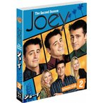 [枚数限定][限定版]ジョーイ〈セカンド〉 セット2/マット・ルブランク[DVD]【返品種別A】