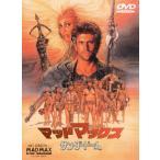マッドマックス/サンダードーム/メル・ギブソン[DVD]【返品種別A】