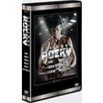 ロッキー DVDコレクション/シルベスター・スタローン[DVD]【返品種別A】