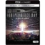 インデペンデンス・デイ<4K ULTRA HD+2Dブルーレイ>/ウィル・スミス[Blu-ray]【返品種別A】