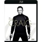 007/ダニエル・クレイグ ブルーレイコレクション/ダニエル・クレイグ[Blu-ray]【返品種別A】