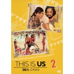 THIS IS US/ディス・イズ・アス 36歳、これから vol.2/マイロ・ヴィンティミリア[DVD]【返品種別A】