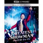 [初回仕様]グレイテスト・ショーマン【4K ULTRA HD+2Dブルーレイ/2枚組】/ヒュー・ジャックマン[Blu-ray]【返品種別A】