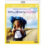 わたしに会うまでの1600キロ/リーズ・ウィザースプーン[Blu-ray]【返品種別A】