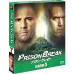 プリズン・ブレイク シーズン5<SEASONSコンパクト・ボックス>/ウェントワース・ミラー[DVD]【返品種別A】