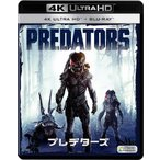 プレデターズ<4K ULTRA HD+2Dブルーレイ>/エイドリアン・ブロディ[Blu-ray]【返品種別A】