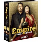 Empire エンパイア 成功の代償 シーズン3  SEASONSコンパクト ボックス   DVD