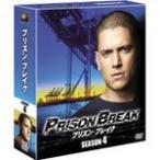 プリズン・ブレイク シーズン4 <SEASONSコンパクト・ボックス>/ウェントワース・ミラー[DVD]【返品種別A】