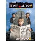 [枚数限定]ホーム・アローン2/マコーレー・カルキン[DVD]