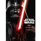 [枚数限定][限定版]スター・ウォーズ オリジナル・トリロジー DVD-BOX〔初回生産限定〕/マーク・ハミル[DVD]【返品種別A】