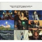 ファイナルファンタジーVIII オリジナル・サウンドトラック/ゲーム・ミュージック[CD]【返品種別A】