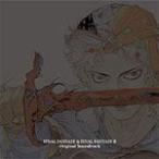 ファイナルファンタジーI&II(PS版) オリジナルサウンドトラック/ゲーム・ミュージック[CD]【返品種別A】