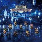 FINAL FANTASY Record Keeper オリジナル・サウンドトラック vol.2/ゲーム・ミュージック[CD]【返品種別A】