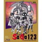 SaGa 1,2,3 Original Soundtrack Revival Disc(Blu-ray Disc Music)/ゲーム・ミュージック[Blu-ray]【返品種別A】