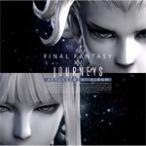 Journeys:FINAL FANTASY XIV Arrangement Album(Blu-ray Disc Music)/е▓б╝ербже▀ехб╝е╕е├еп[CD]б┌╩╓╔╩╝я╩╠Aб█