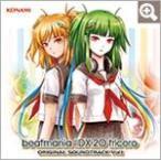 beatmania IIDX 20 tricoro ORIGINAL SOUNDTRACK Vol.1/ゲーム・ミュージック[CD]【返品種別A】