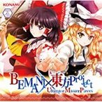 BEMANI×東方Project Ultimate MasterPieces/ゲーム・ミュージック[CD]【返品種別A】