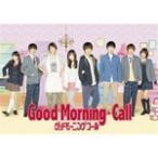 グッドモーニング・コール DVD-BOX1/福原遥,白石隼也[DVD]【返品種別A】