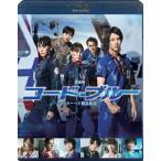 [先着特典付]劇場版コード・ブルー -ドクターヘリ緊急救命- Blu-ray通常版/山下智久[Blu-ray]【返品種別A】