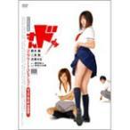 すんドめ コンプリート・コレクション/鈴木茜[DVD]【返品種別A】