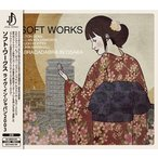 LIVE IN JAPAN 2003【輸入盤】▼/SOFT WORKS[CD]【返品種別A】
