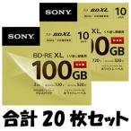 ソニー 2倍速BD-RE XL 10枚パック×2(合計20枚セット)100GB ホワイトプリンタブル SONY 10BNE3VCPS2 返品種別A
