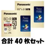 е╤е╩е╜е╦е├еп 4╟▄┬о┬╨▒■BD-R DL 20╦че╤е├епб▀2б╩╣ч╖╫40╦че╗е├е╚б╦ 50GB е█еяеде╚е╫еъеєе┐е╓еы Panasonic LM-BR50LP20 ╩╓╔╩╝я╩╠A