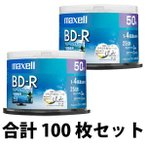 е▐епе╗еы 4╟▄┬о┬╨▒■BD-R 50╦че╤е├еп 25GB е█еяеде╚е╫еъеєе┐е╓еы BRV25WPE.50SP ╩╓╔╩╝я╩╠A