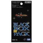 タカラトミー デュエル・マスターズTCG 謎のブラックボックスパック(DMEX-08)(1BOX=20パック入) 返品種別B