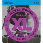 ダダリオ エレキギター弦 (Super Light .009-.042) D'Addario XL Nickel Round Wound EXL120 返品種別A