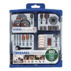 ドレメル 160ピースアクセサリーセット(160pcs) DREMEL ロータリーツール ドレメル3000/ 4000/ 4300/ 8200専用 710-RW2 返品種別B