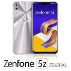 エイスース ASUS ZenFone 5Z (ZS620KL) スペースシルバー 6.2インチ SIMフリースマートフォン[メモリ 6GB/ ストレージ 128GB] ZS620KL-SL128S6 返品種別B