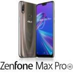 ���������� ASUS ZenFone Max Pro (M2) �����ߥå������˥��� 6.3����� SIM�ե���ޡ��ȥե��� ZB631KL-TI64S4 ���'���B