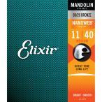 エリクサー マンドリン弦(.011-.040) Elixir NANOWEB Medium 11525(ELIXIR) 返品種別A
