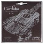 コルドバ クラシックギター弦 MINI(ミニシリーズ) CORDOBA MINI SERIES MINI E 返品種別A