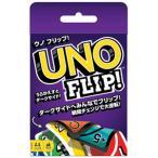 マテル UNO FLIP(ウノフリップ) (GDR44)カードゲーム 返品種別B