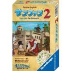 メビウスゲームズ サンファン2 日本語版カードゲーム 返品種別B