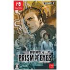 アークシステムワークス (Nintendo Switch)探偵 神宮寺三郎 PRISM OF EYES 返品種別B